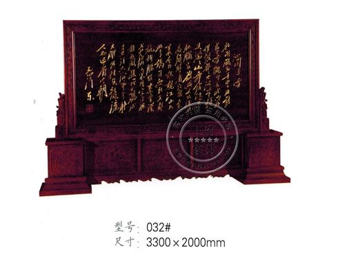 北京屏风隔扇