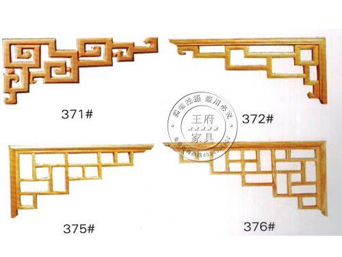 中式仿古装饰件厂家