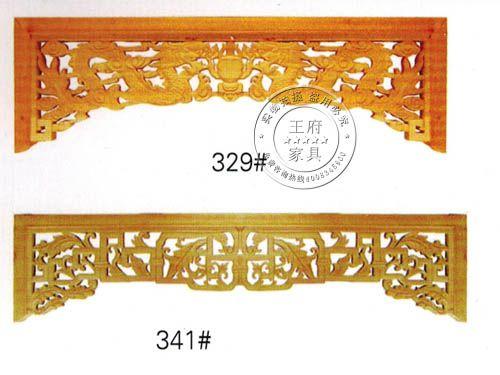 北京中式花格