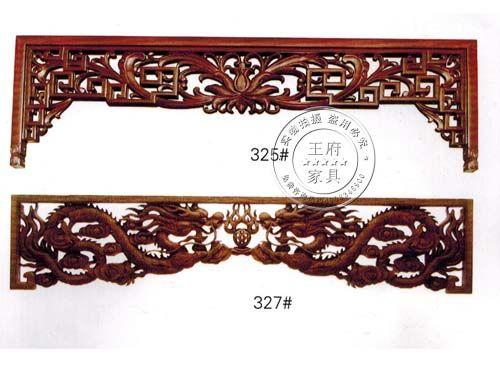 天津中式花格