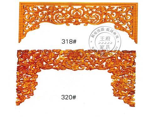 古典中式花格