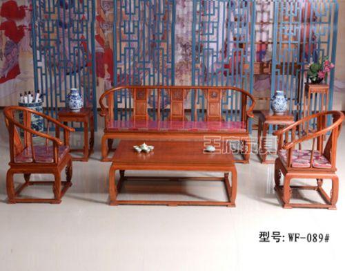 皇宫老榆木沙发