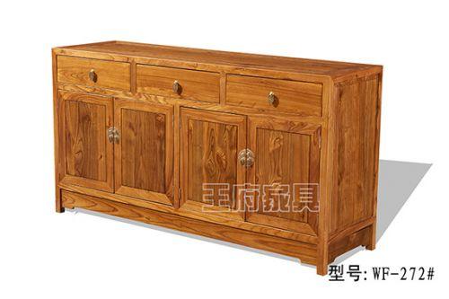 素面老榆木备餐柜