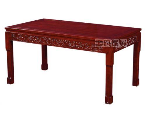 雕花实木长条餐桌