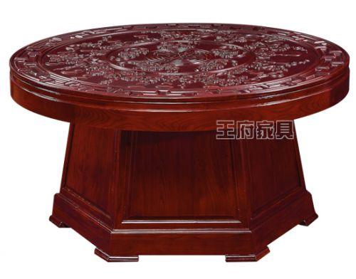 五福寿老榆木圆餐桌