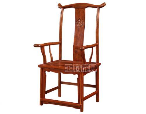 老榆木圈椅2