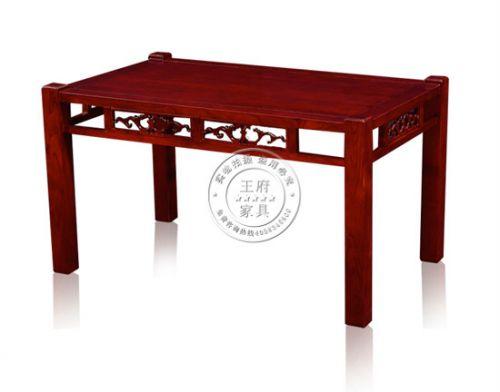 榆木长条餐桌