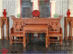 内蒙老榆木圈椅价格wf-084