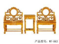 中式仿古中堂圈椅wf-063