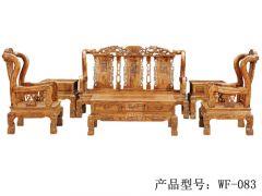 老榆木沙发直销厂家wf-083
