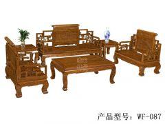 香河老榆木沙发厂家wf-087