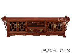 新古典老榆木电视柜wf--107