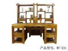 老榆木客厅电脑桌wf-231