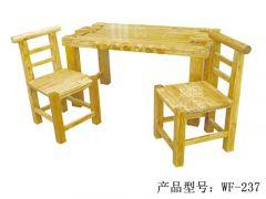 北京仿古中式户外餐桌椅wf-237