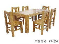 明清中式户外餐桌椅wf-236
