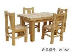 香河榆木中式户外餐桌椅wf-235