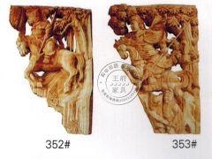 新古典木雕配送