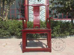 北京老榆木扶手官帽椅厂家wf-055