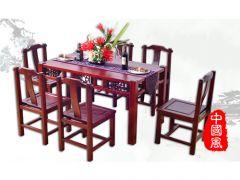 榆木餐厅四人餐桌椅