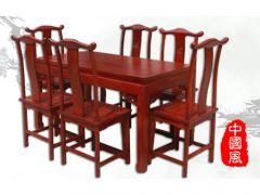 榆木中式餐厅1.4米餐桌餐椅