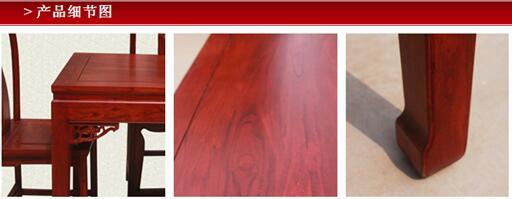 老榆木餐桌