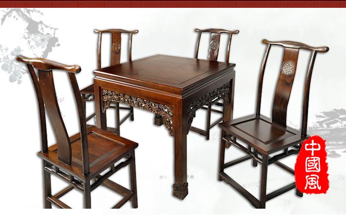 北京中式会所座椅wf餐椅009图片
