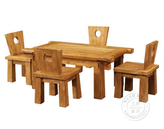 天津老榆木茶桌圈椅价格-王府老榆木家具厂家批发