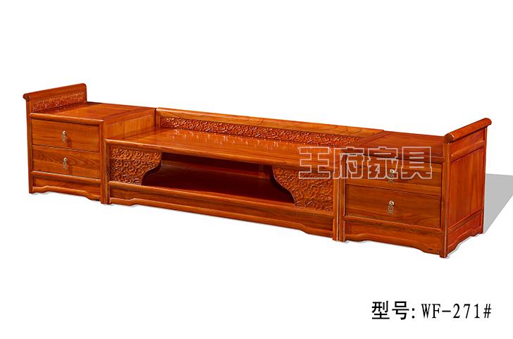 中式老榆木家具