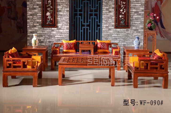 中式老榆木家具批发